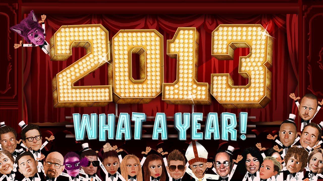 2013,多精采的一年啊!