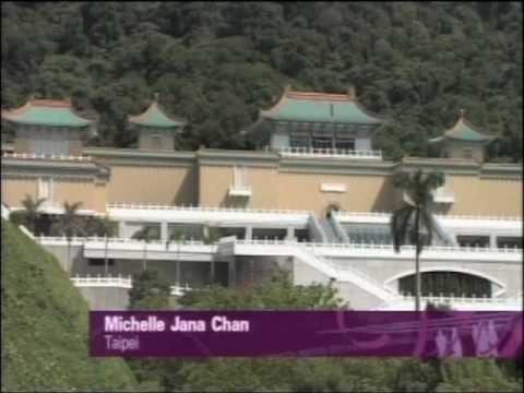 【博物館巡禮】台灣:國立故宮博物院