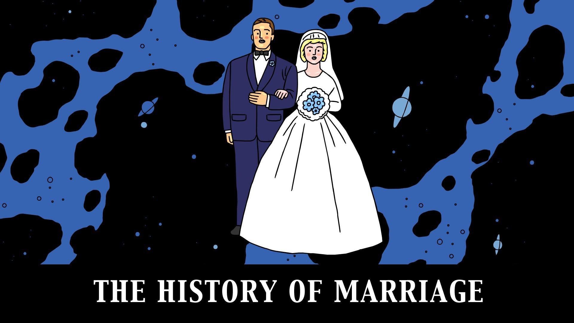 婚姻的歷史