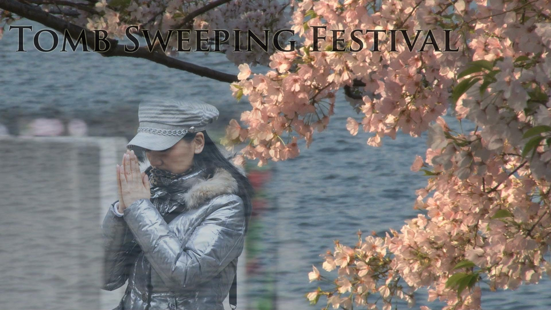「清明節的歷史」- Qingming Festival: History and Origins