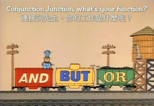 【希平方上課囉!】連接詞先生教你組合句子