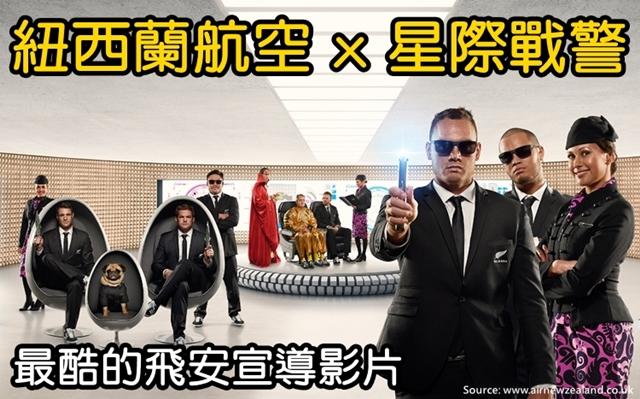 【實用旅行會話】學會機場英文對話