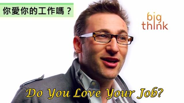 你愛你的工作嗎?學會描述職業狀態的英文