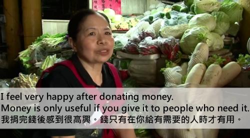 台灣的驕傲--菜販阿嬤陳樹菊