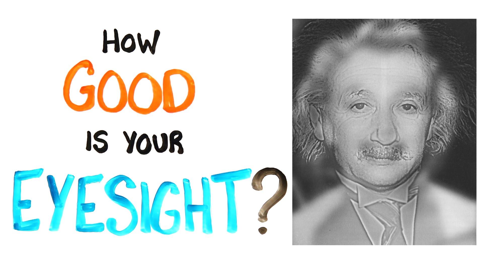視力大考驗:愛因斯坦還是瑪麗蓮夢露?