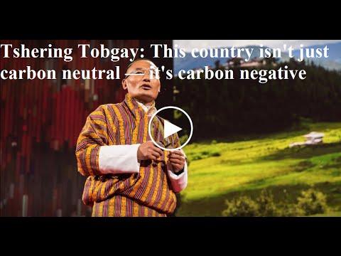 Tshering Tobgay:不丹,負碳國家