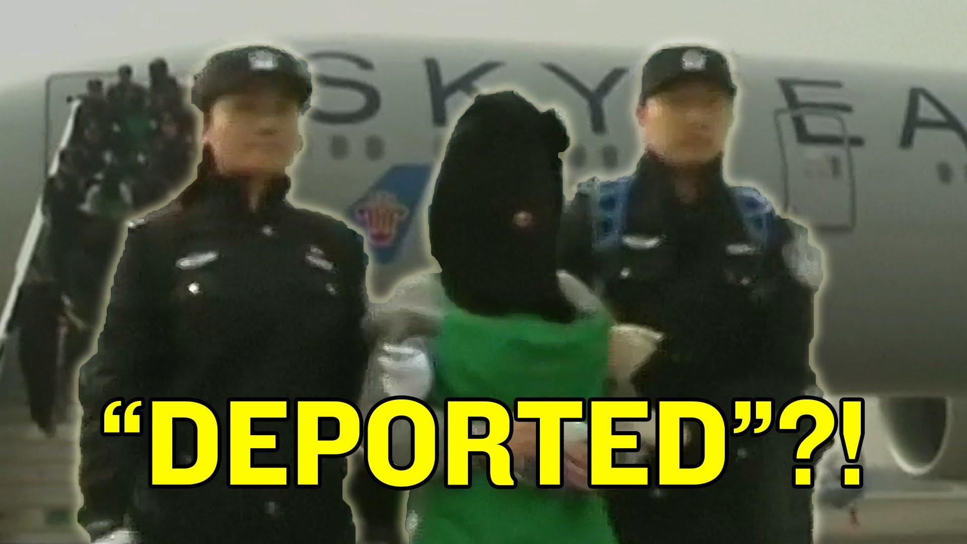 「台灣人犯罪大陸辦?老外看肯亞電信詐騙案」- Taiwanese Deported to China—What's the Problem?