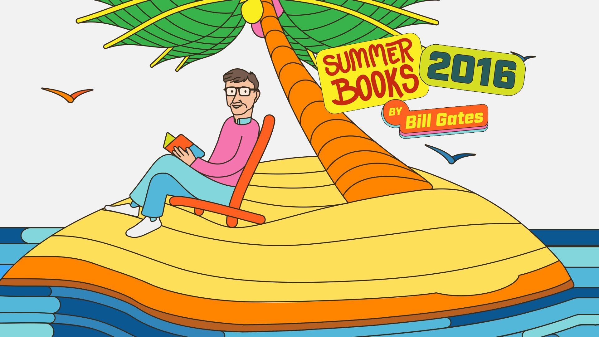 比爾‧蓋茲的 2016 夏日書單