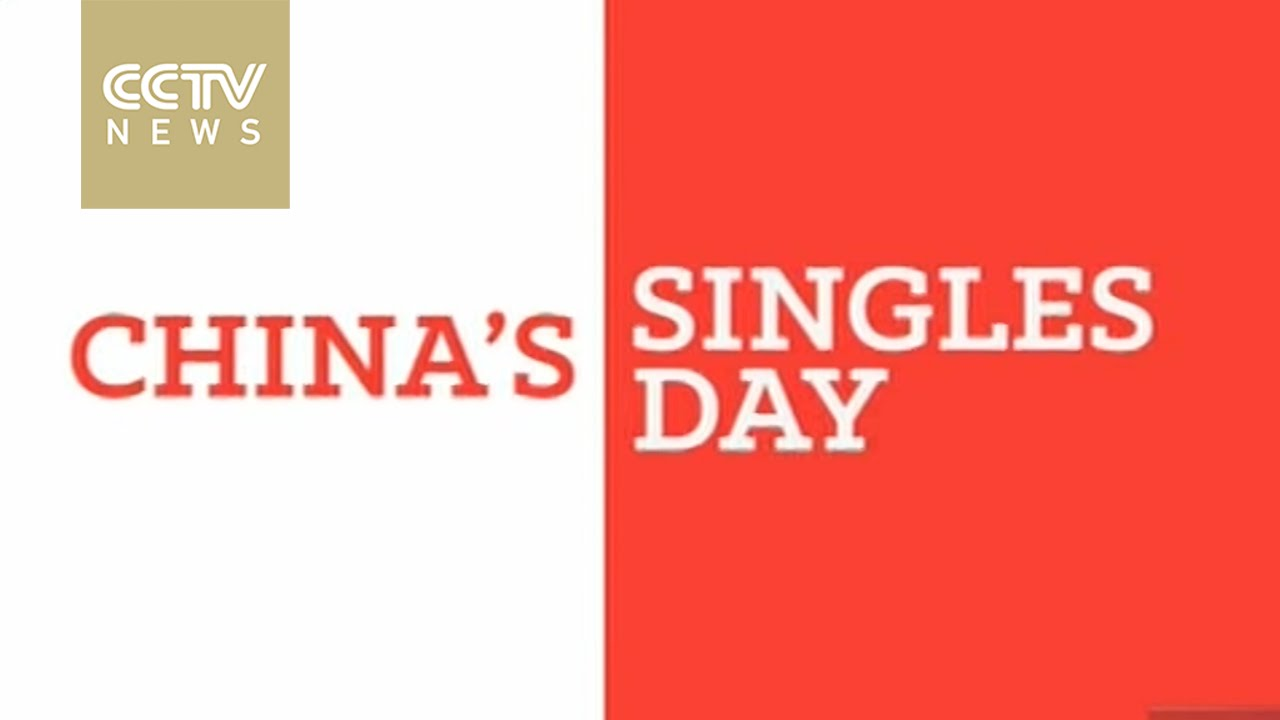 「1 分鐘認識 1111 光棍節」- China's Singles' Day: All you need to know about the world's biggest shopping day