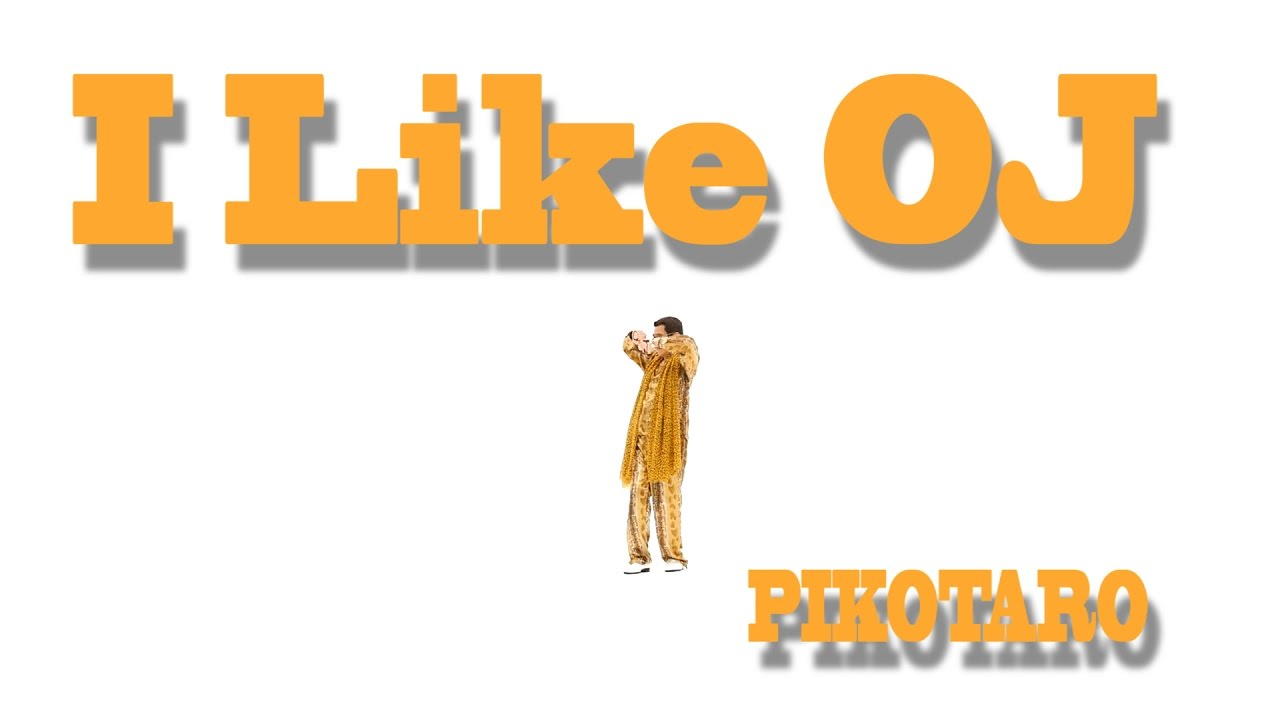 Piko 太郎又一洗腦神曲!〈I LIKE OJ! 我愛柳橙汁〉