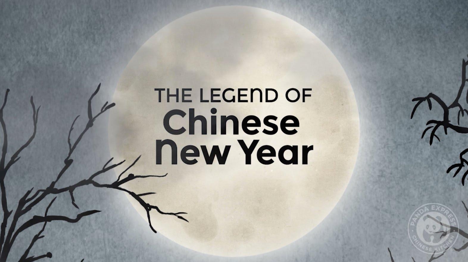 中國新年的傳說