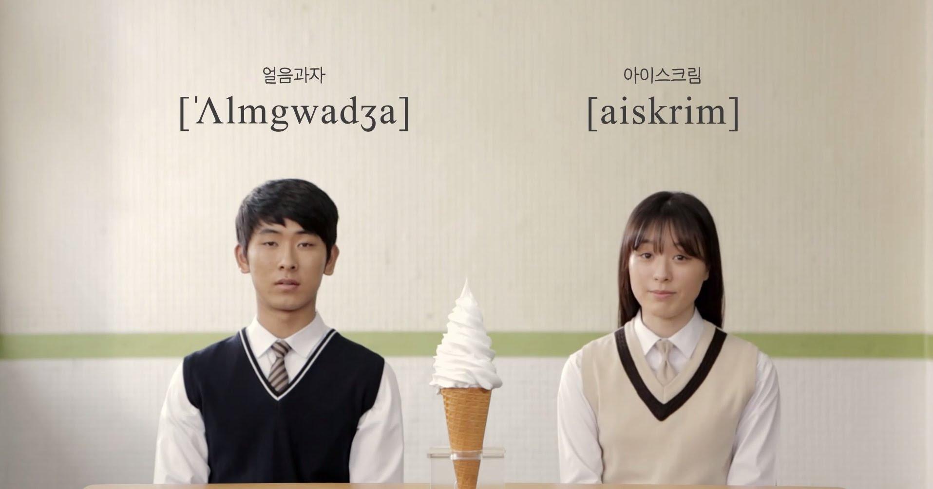 南北韓就連語言都大不同!脫北者:我的字典裡沒有『麥當勞』
