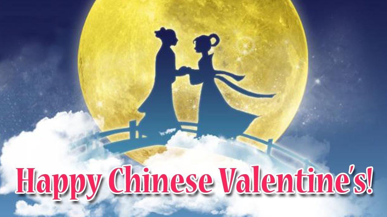 「七夕傳說:牛郎與織女的愛情故事」- The Legend Behind Chinese Valentine's Day