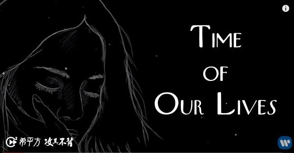 【聽歌學英文】James Blunt--Time of Our Lives 執子之手,共度餘生