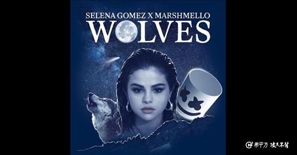 【聽歌學英文】Selena Gomez & Marshmello--Wolves
