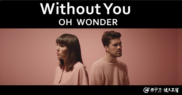 【聽歌學英文】Oh Wonder--Without You