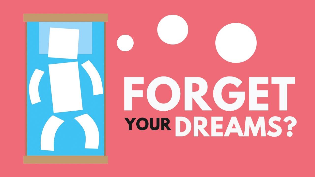 為什麼我們會忘記自己的夢?