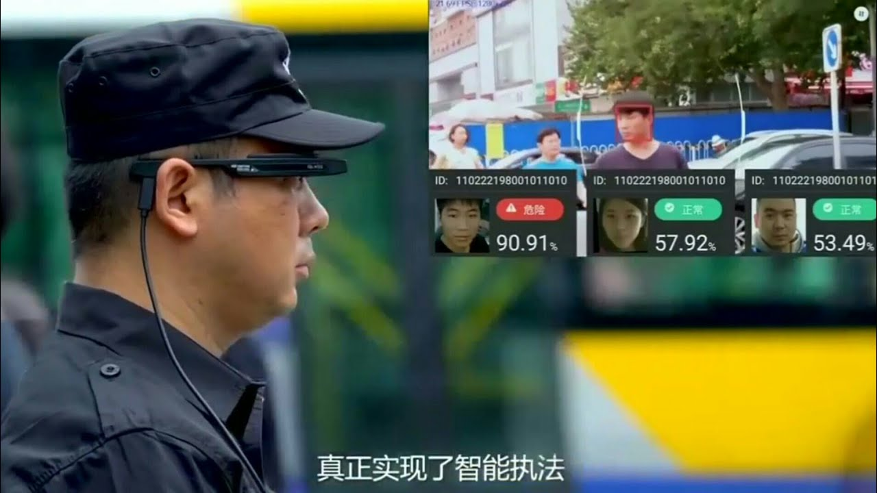 「高科技下的雙面刃:中國的人臉辨識安全措施」- China Police Are Using Facial Recognition 'Black Tech' Glasses