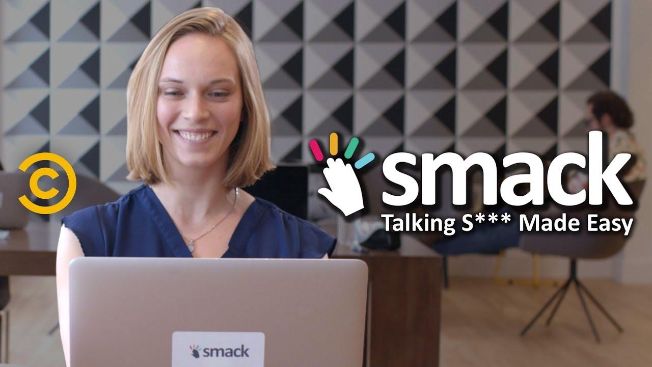 還在用 Slack?別傻了,換成 Smack 吧!