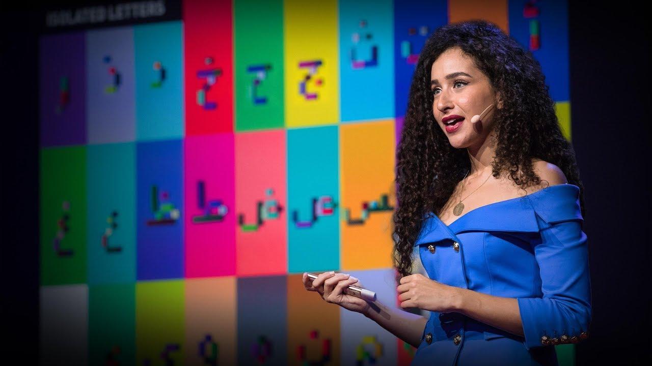 Ghada Wali:我如何用樂高教阿拉伯文