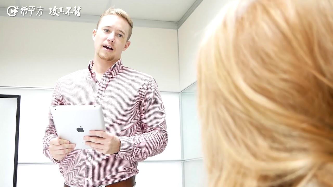 【30 天商業英文】 開會囉!要怎麼開始會議呢?