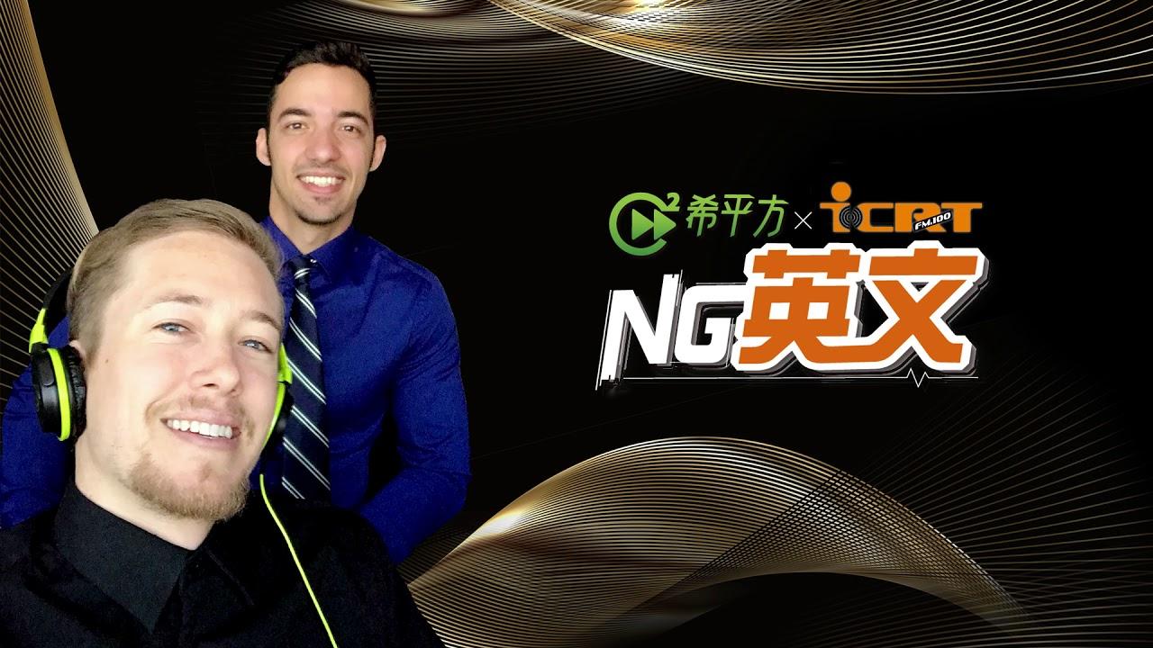 "【NG 英文】Tordan 費丹尼:老外形容『帥』不會用 ""Handsome""喔!"
