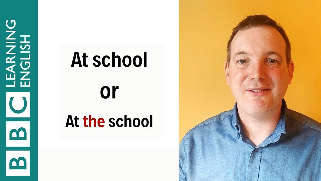 【一分鐘英語】at the school 跟 at school 到底哪裡不一樣?