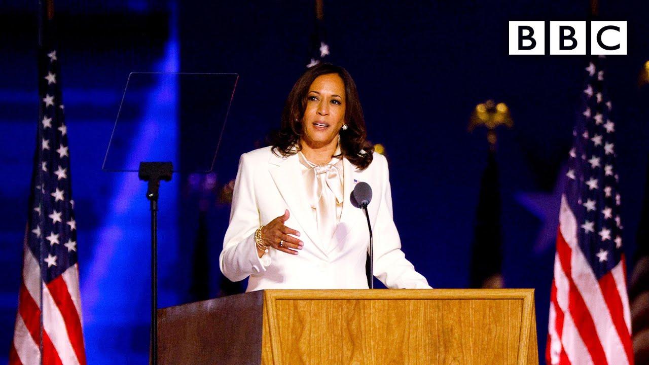 首位黑人女性副總統賀錦麗勝選演說:打破性別與種族的藩籬