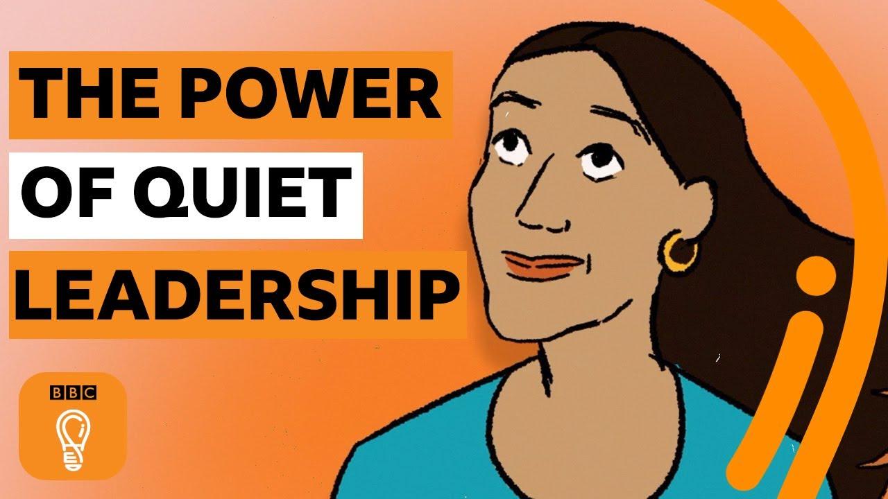 安靜領導的力量